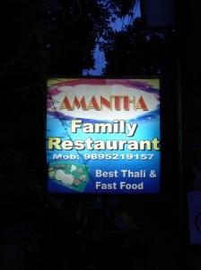 Amantha restaurant, Varkala, Kerala